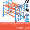 Beam Type Rack and Shelf/Warehouse Pallet Racks/Warehouse Pallet Racking