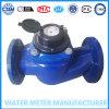 Dn100 Vertical Flange Woltman Water Meter