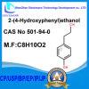 2- (4-Hydroxyphenyl) Ethanol CAS No 501-94-0