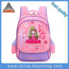 Primary School Student Girls Lovely School Bag