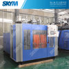 PE Extrusion Blow Molding Machine (Double Station)