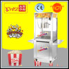 Stainless Steel Big Popcorn Machine with Wheels