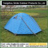 Alu Folding Customized All Over Print Camping Dome Tent