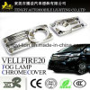 Auto Car Fog Light Chrome Plating Cover for Toyota Vellfire Alphard