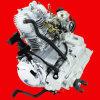 Motorcycle Engine (YAMAHA 250CC Engine)