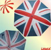 Flag Umbrella (C-2112)