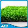 No Infilling Football Artificial Lawn V30