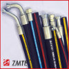 SAE J517 2sc Flexible Hydraulic Braid Hose Than 2sn