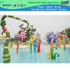 Pretty Flower Bell Shape Water Park Water Facilities (HD-7204)