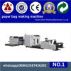 SBR460 Sos Paper Square Bottom Bag Making Machine Paper Bag Making Machine