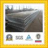 Mild Steel Plate/Steel Sheet
