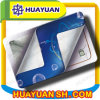 Shanghai Huayuan Electronic Co., Ltd.