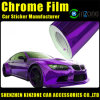 Chrome Golden Car Body Wrapping Foil/Chrome Car Wrap Vinyl/ Chrome Car Vinyl