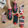 Summer British Cotton Boat Wholesale Cheap Price Men′s Short Socks