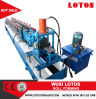 Single Layer Door Shutter Roll Forming Machine Integrate Structure