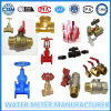 Valves for Water Meter Using