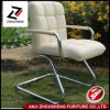 Hot Sale PU Leather Computer Adjustable Swivel Office Chair Lattice Chair