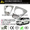 Auto Car Fog Light Chrome Plating Cover for Toyota Alphard 20