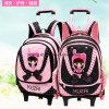 Bw-K255 Cheap Leather Bag, Backpack, School Bag
