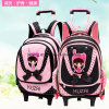 Bw-K255 Cheap Leather Trolley Bag Backpack School Back Pack Bag