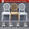 2017 New Design Modern and Wholesale White and Gold Chiavari Wedding Chair (YC-D228)