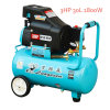 1800W 3HP 30L Hand Pump Tire Tractor Air Compressor