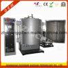 PVD Ion Coating Machine for Door Hand