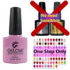 Ibn Glossy No Cracking Special Promotion One Step Gel Polish