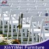 White Folding Wimbledon Wedding Chair