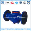 Woltmann Water Meter Body (Dn50-500mm)