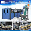 Pet Bottle Making Machine (KM-A4)