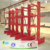 Warehouse Storage Cantilever Rack Steel Rack
