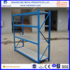 Q235 High-Quality Steel Long Span Rack / Medium Duty Rack a
