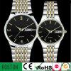 Brand Couple Watch Japan Movt Quartz Watch