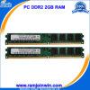 DDR2 1GB 2GB 4GB 667 533 800MHz RAM