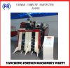 Yanmar Combine Harvester AG600