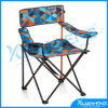 Beach Chair Without Armrest and with Logo Pinting
