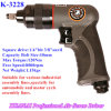 3/8 Inch SD Industrial Air Impact Wrench