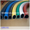 Smooth Cover Rubber Air Hose