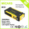 20800mAh Portable Emergency Battery Multi-Function 12V Car Jump Starter