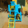 High Pressure Wood /Sawdust /Biomass Briquette Ball Press Machine