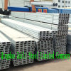 Channel Steel (Cold rolled, Galvanized)