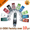 Hot Colorful Leather USB Flash Drive (YT-5101)