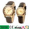 Pair Watches Water Resistant Leather Wrist Couple Watches