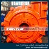 HS Series Centrifugal Horizontal Heavy Duty Slurry Pump