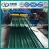 Manufacturer of Prepainted Corrugated Steel Sheet with ISO9001