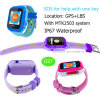 1.22inch Touch Screen Kids GPS Watch with Waterproof IP67