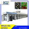 High Speed Rotogravure Printing Machine for Film and Paper