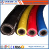 China Factory Price Rubber Oil Hose