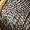 Ungalvanized Steel Cable with ISO9001: 2008-8xk26ws